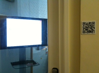 Explanatory QR codes at Staffordshire University